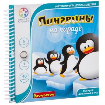 <b>Пингвины</b> на льдинах - <b>логическая игра BONDIBON</b>. Купить в ...