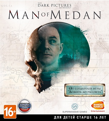 The Dark Pictures: Man of Medan. Цифровой ключ